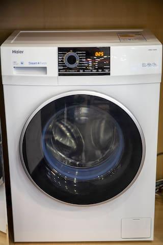 Всегда можно воспользоваться стиральной машиной