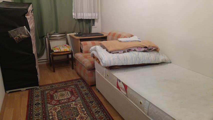 ankara, çankaya - Ankara - Apto. en complejo residencial