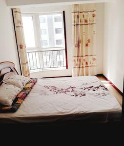 怡家小屋给您家的感觉 - Apartment