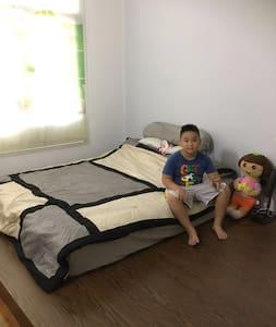 Exclusive Bedroom Near Legoland(Free shuttle) - Skudai
