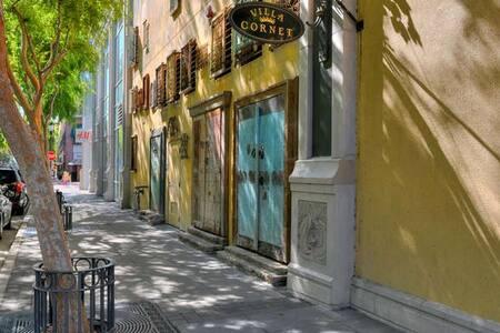 Luxury Suite on Santana Row - San Jose - Társasház