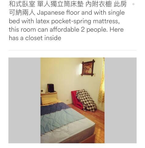 鳳山單人房 Single room in Fongshen