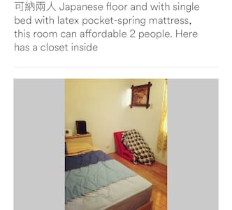 鳳山單人房 Single room in Fongshen
