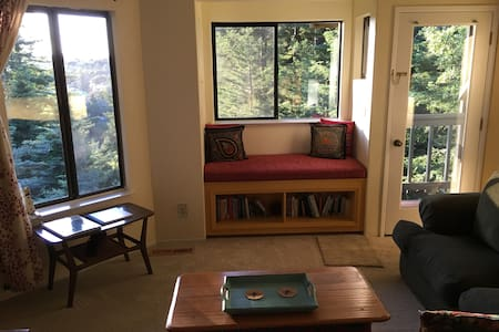Beautiful Canyon Views, private suite in Soquel
