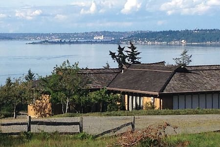 Spectacular View Home on North End - Vashon