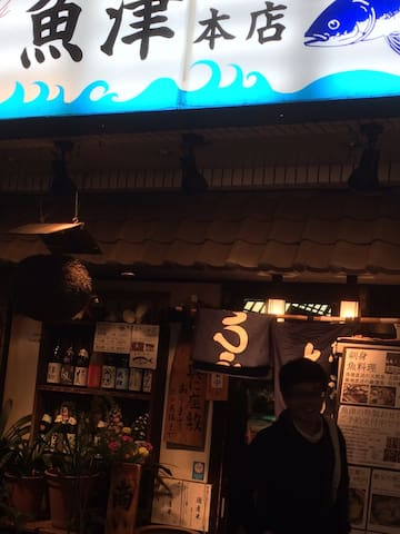 Super house - Minato - Apartment