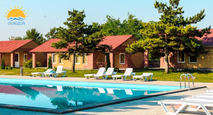 Гладзор Резорт   Gladzor resort