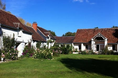 Charming B&B in the Souht Loire Valley - Vou
