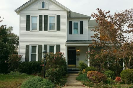 Beautiful 5 bdrm home near Blue Rdg - Buena Vista - Casa