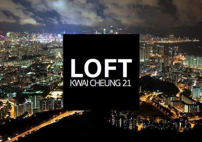 LOFT + Rooftop + Spacious + Balcony - Hong Kong - Loft