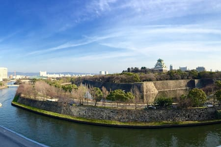 707 Osaka-castle,along the river - Huoneisto