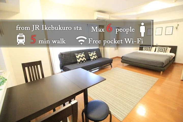 ★5min walk to IKEBUKURO sta.★Cozy&Spacious!6ppl★