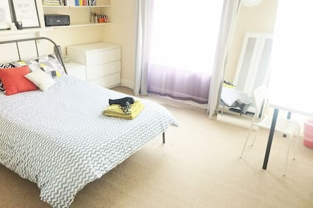 MASTER BEDROOM IN ❤️ OF LEICESTER - Leicester - Haus