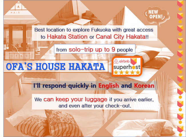 Within walking distance to Hakata station !!