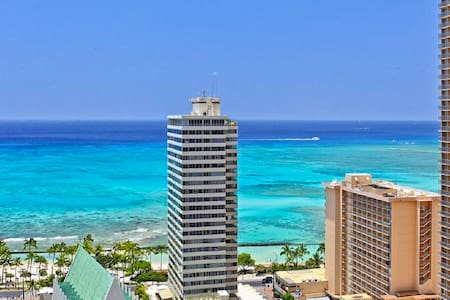 Koa Suite at The Banyan Tower 1 - Honolulu - Appartement
