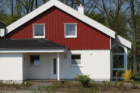 Haus am See - Nordhorn - House