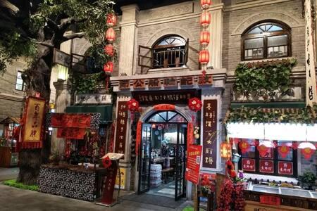 依恋美宿(和式风)安东老街店 锦绣华城公寓