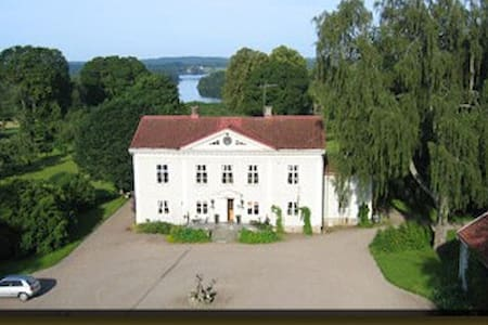North wing of manor house - Vetlanda N