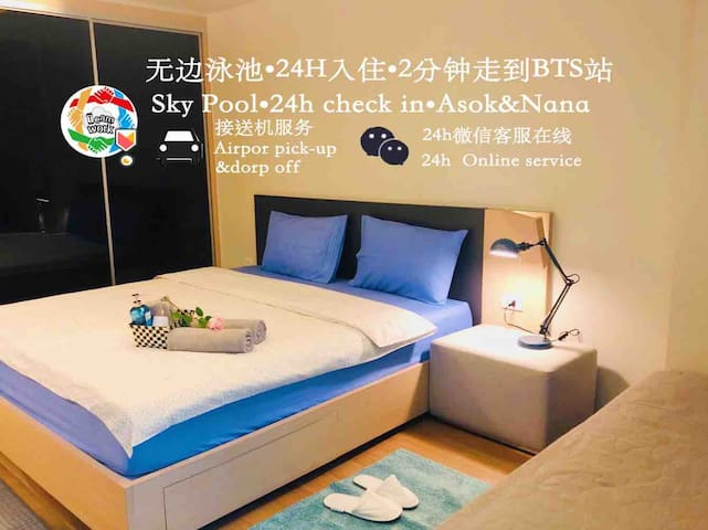 Luxury1BR-i@Asok&NaNaBTSw/KingBed【24hCheck in】2~4P