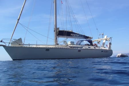 Wonderful Sailing in San Blas (ALL INCLUSIVE)