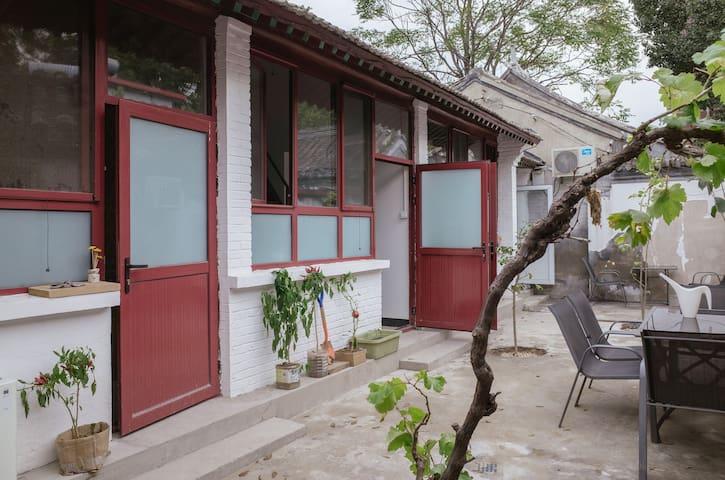 「Your Yard有样儿」东四-老北京胡同里的恬静小院,100%BJ HUTONG YARD! - 北京 - 家庭式旅館