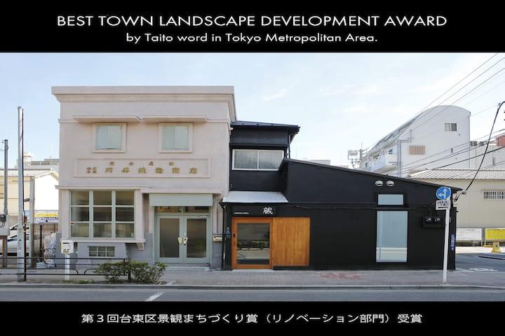 Tokyo BEST TOWN LANDSCAPE DEVELOPMENT AWARD winner