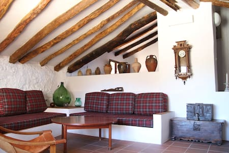 Acogedora casa rural totalmente renovada