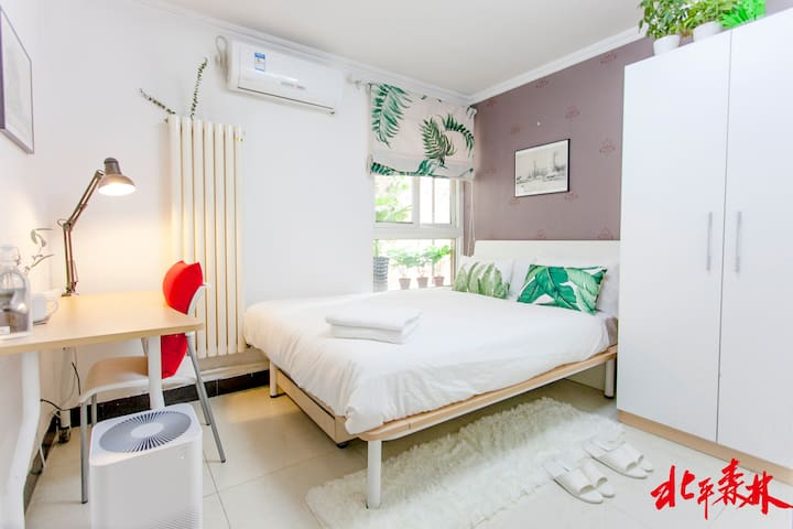 【Bei】Clean Airy Green Studio - Forest in Beijing - Beijing - Appartement