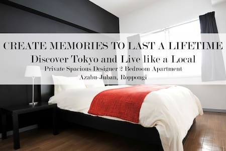 BEST LOCATION VALUE Azabu Roppongi8 - Minato-ku - 公寓