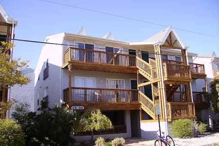 Amazing Dewey Beach Condo Rental - Dewey Beach