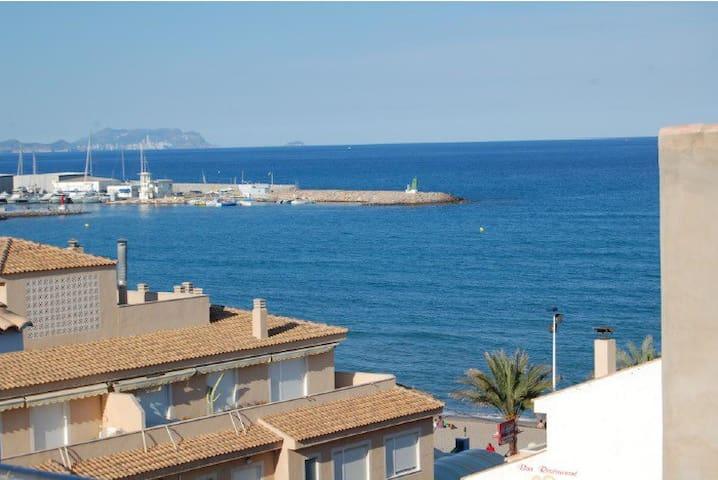 Fantástico ático a pie de playa - El Campello - Apartment