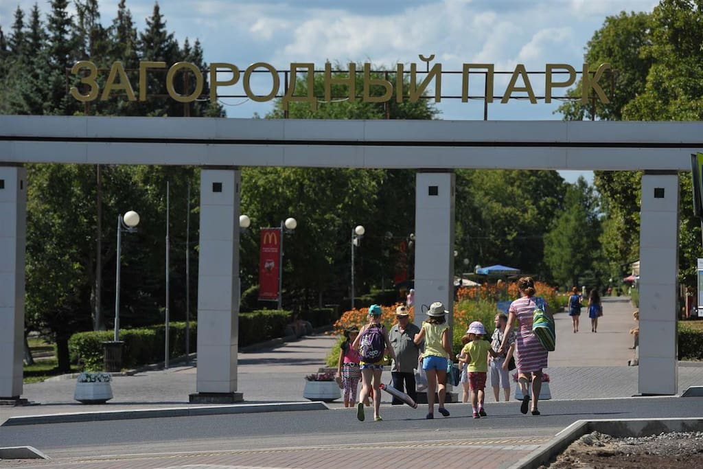 В шаговой доступности загородный парк и набережная реки Волга/Within walking distance of the country Park and the embankment of the Volga river
