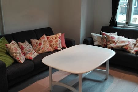 Apartment close to the city and to the forest - Oslo - Pis