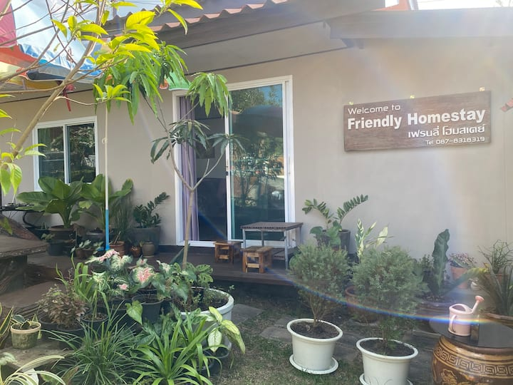 Friendly Homestay 2