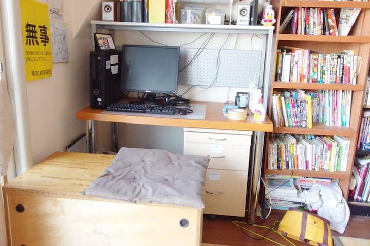 monthly dorms in Kagurazaka,Tokyo() - Shinjuku-ku - Dům pro hosty