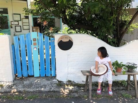 三芝淺水灣芝柏Meo-woo貓旅民宿(一個人的輕旅行)