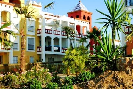 Modern flat in charming beach town - Sanlúcar de Barrameda