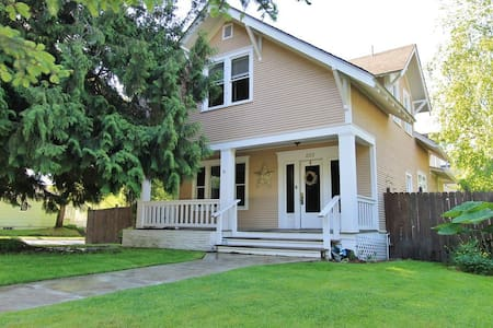 Historic downtown Garden District Gem with hot tub - Coeur d'Alene - House