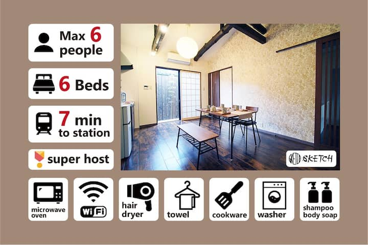 [IU] Big Japanese-style House for 6 Guests!