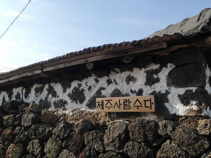 제주 돌담길 바닷가 마을, 전통 돌집, 한팀만을 위한 제주사람수다 Jejusaramsuda