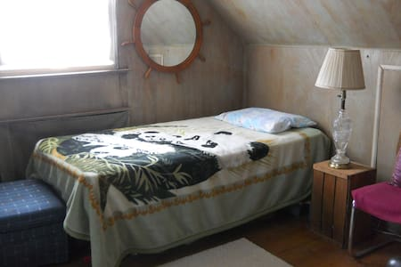 Cozy private room - 1 hr to mid-town NYC - 新海德公园(New Hyde Park) - 独立屋