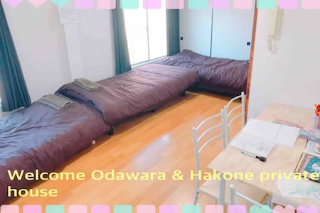 Hakone&Odawara house 2