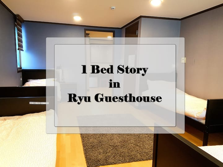 Female 1 Bed in 4-beds Dormitory in Apgujeong