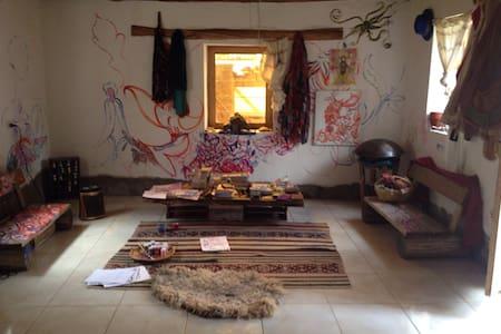 La maison du papion - Pisac - Talo
