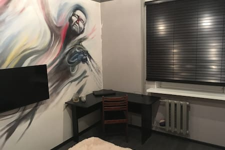Cozy room - Murmansk - Apartmen