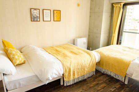 Near Biei & Furano/Comfortable flats/Parking/Wifi