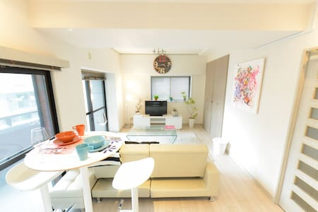 ☆BEST LOCATION☆ in Central Fukuoka - Fukuoka-shi - Wohnung