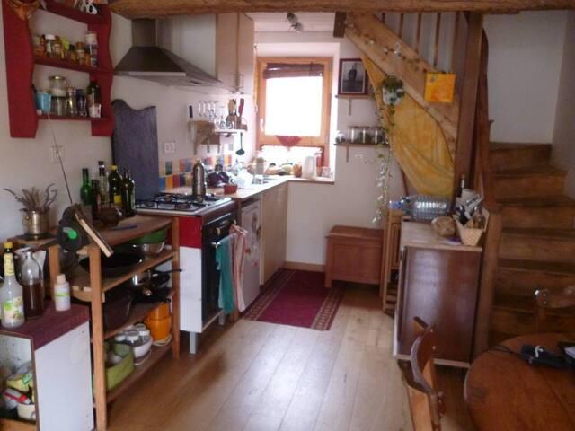 Petite maison de village - Montégut-Plantaurel - Hus