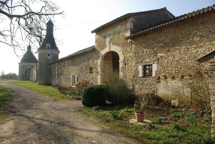 Logis de la Pataudière - Champigny-sur-Veude - Dom