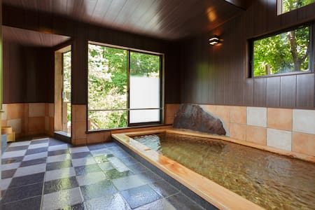Yufuin Hot-Spring hotel, in the quiet nature, - Yufu - Andere